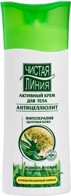 Крем против целлюлита «Чистая линия»