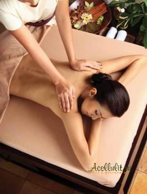 процедура лечения целлюлита