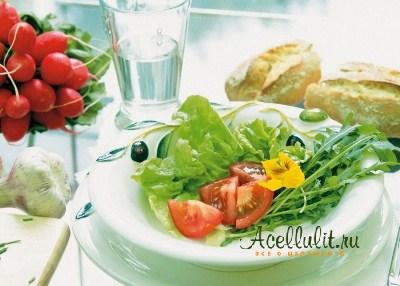 обед без страха целлюлита