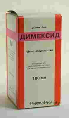 способы применения Димексида